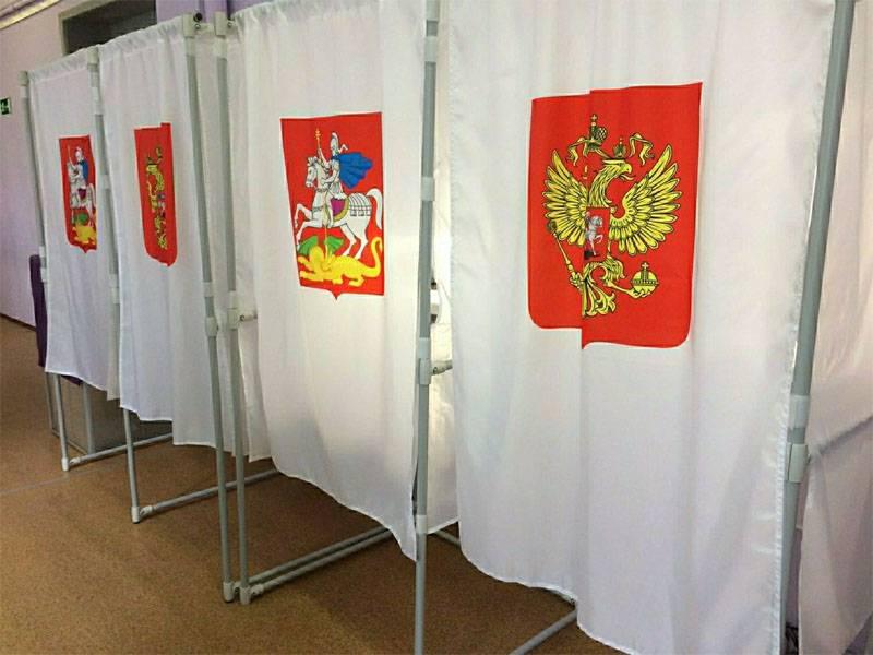 Os EUA intervieram nas eleições russas de setembro 10 pelo Cazaquistão?