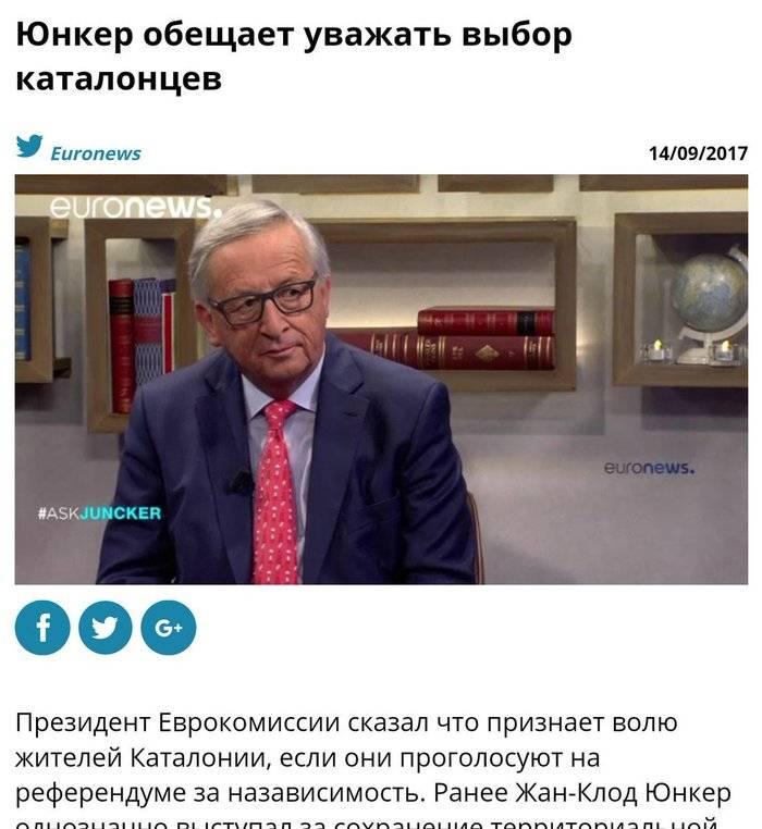 Еслибы Киев вел разговор сРоссией, войныбы небыло— Кучма