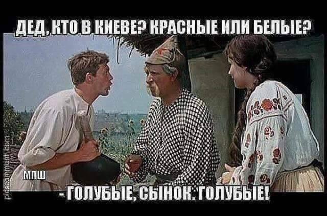 Кучма признал вину украинской столицы вситуации сРоссией