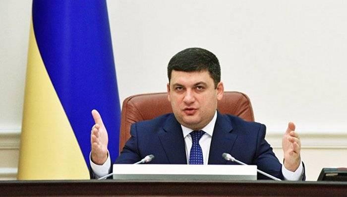 Os gastos de defesa da Ucrânia na 2018 crescerão quase 15%