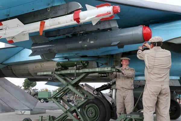Cheque de combate sírio