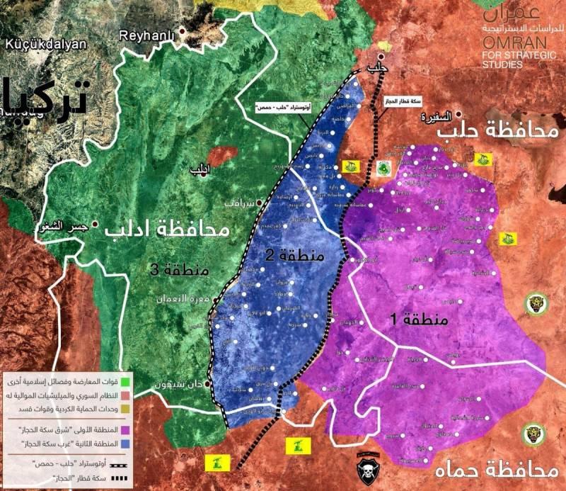 Турция перебрасывает бронетехнику ксирийской границе