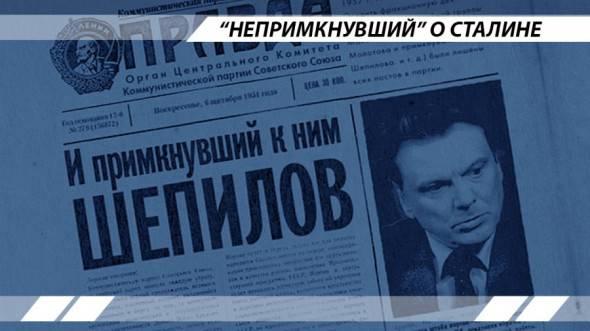 """""""Encalhado"""" sobre Stalin"""
