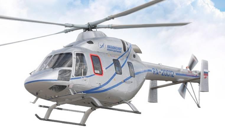 Planos de modernização do helicóptero Ansat