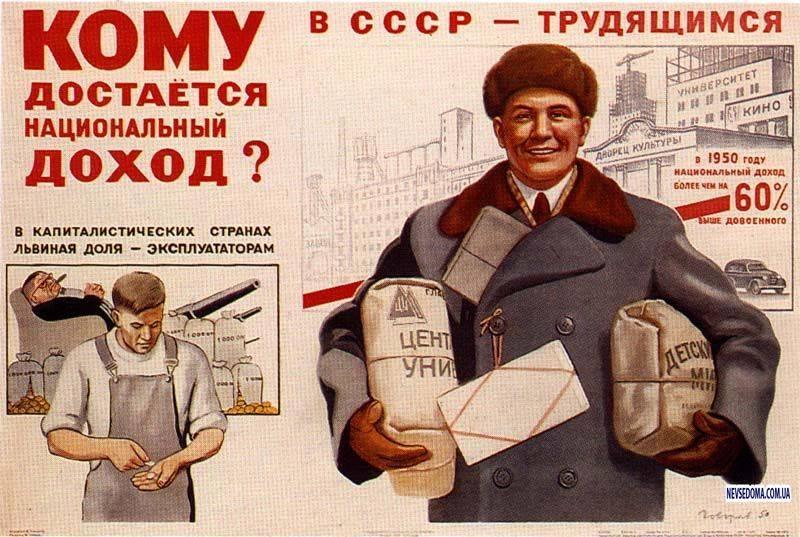 在改革时代苏联的宣传和鼓动(2的一部分)