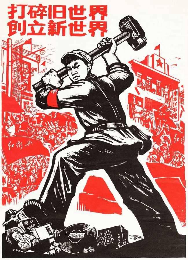 Um pouco sobre revolução: teorias modernas da revolução social