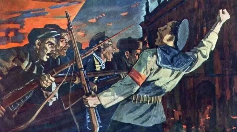 A revolução 1917 do ano desapareceu da memória histórica