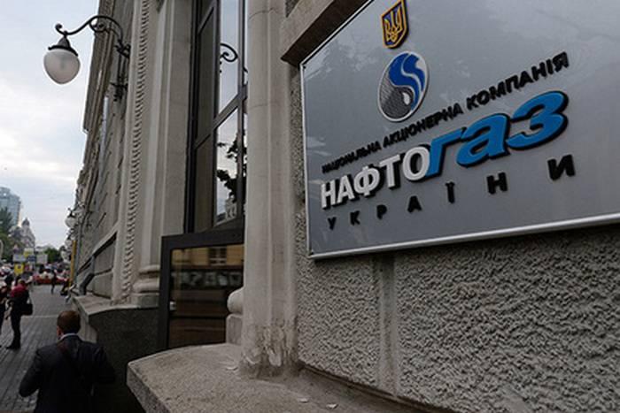 «Нафтогаз» подал иск кРФ на $5 млрд всуд Гааги