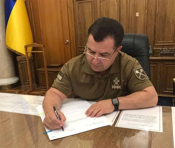 Poltorak removido do escritório o psiquiatra principal das forças armadas ucranianas