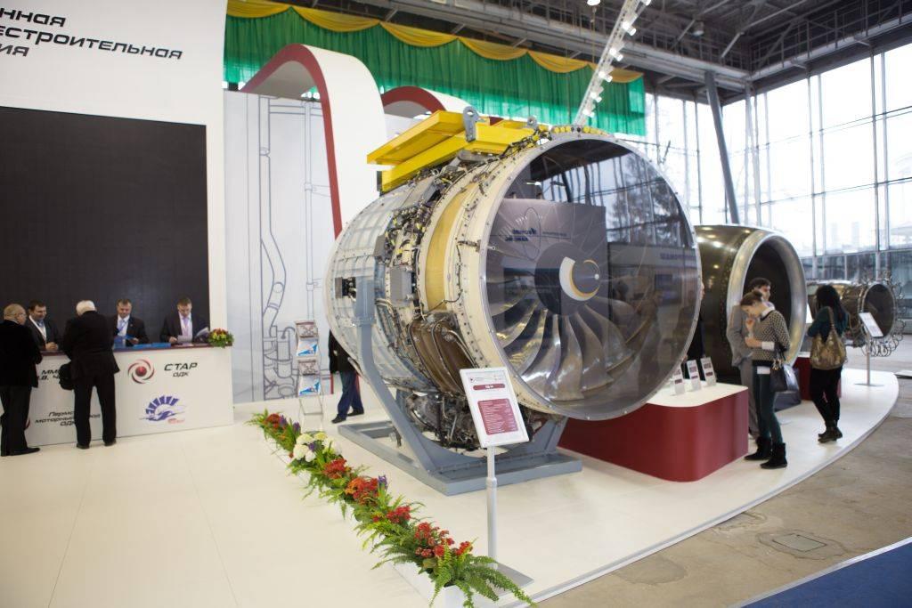 Русская  икитайская компании создадут мотор  для нового самолета