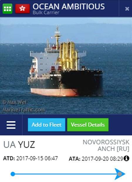 Доставивший на Украину американский уголь балкер замечен на новороссийском рейде