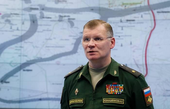 Москва предупредила Вашингтон о недопустимости обстрелов спецназа РФ