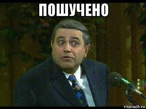 США предложили гражданам России получать американские визы вКиеве
