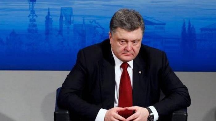 Украина выплатила часть издержек Российской Федерации поспору на3 млрд долларов