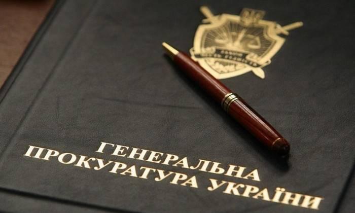 Генеральная прокуратура Украины вызвала надопрос 2-х заместителей Шойгу
