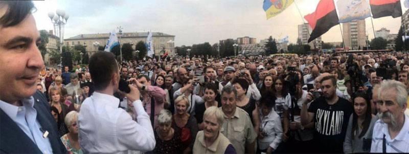 Saakashviliがウクライナとの国境を越えて違法に渡ったことに対する裁判所の処罰は何ですか?