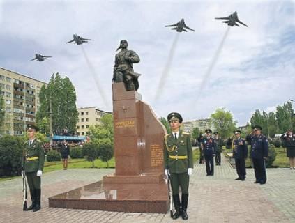 …からのPolpodkovy平面Maresyev