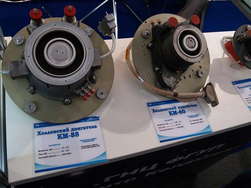 Keldysh Centre desenvolveu um novo motor elétrico para espaçonaves