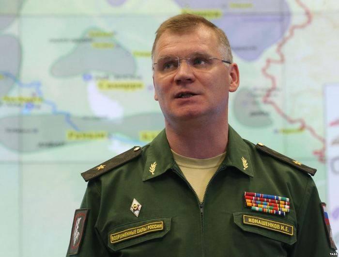 Ministério da Defesa da Rússia: VKS não atacou as forças democráticas sírias