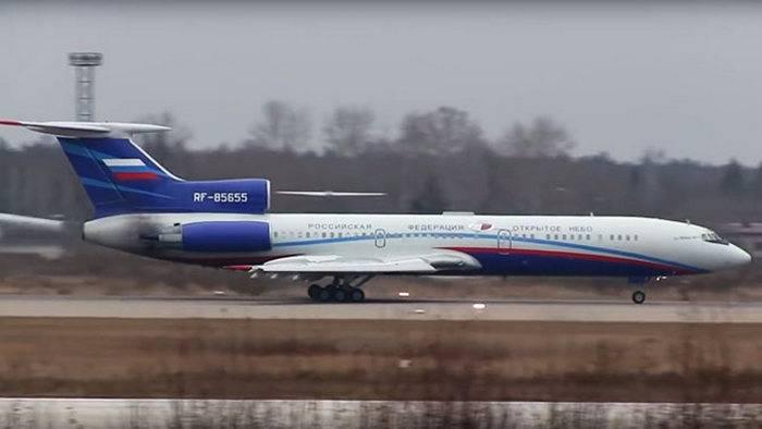 США ограничат полеты русских военных самолетов