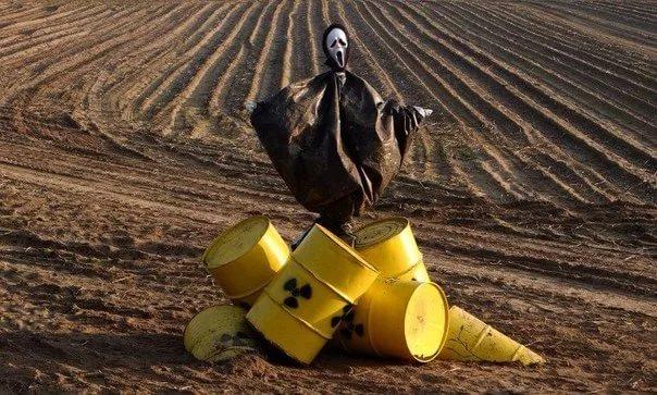 Ucrania - el depósito de residuos nucleares estadounidenses