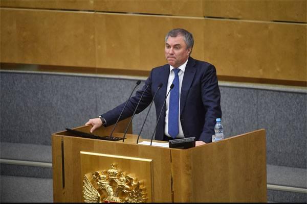 Duma del estado sobre la nueva legislación ucraniana: etnocidio del pueblo ruso