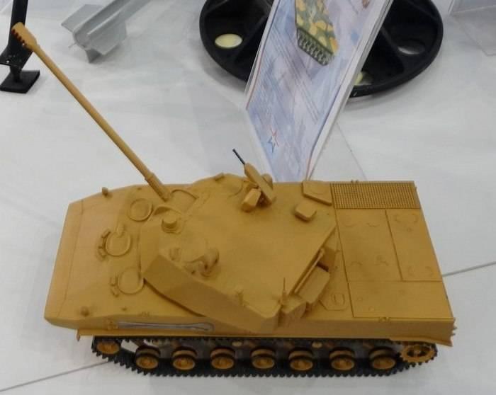 "A primeira fase do desenvolvimento da arma de artilharia autopropulsada ""Lotus"" será concluída em setembro"
