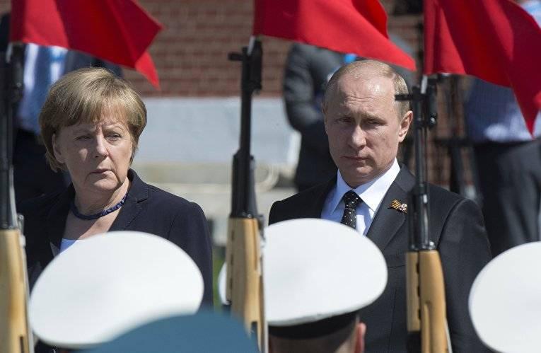 Вступление России в Евросоюз и создание единственной настоящей сверхдержавы, способной конкурировать с США