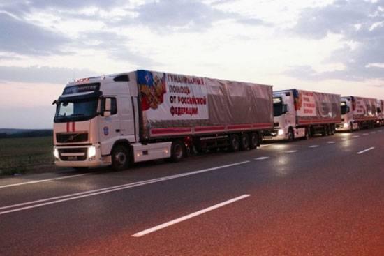 69-я колонна МЧС доставит в Донбасс более 400 тонн гуманитарного груза