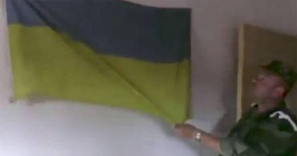 Symboles ukrainiens trouvés sur des positions de l'Etat islamique en Syrie