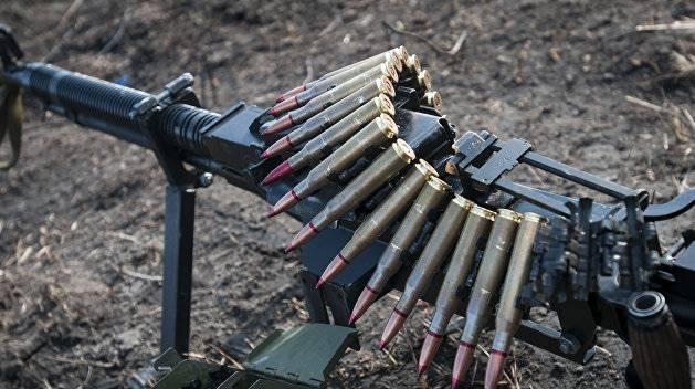 Empresa ucraniana rejeitou a revenda de armas