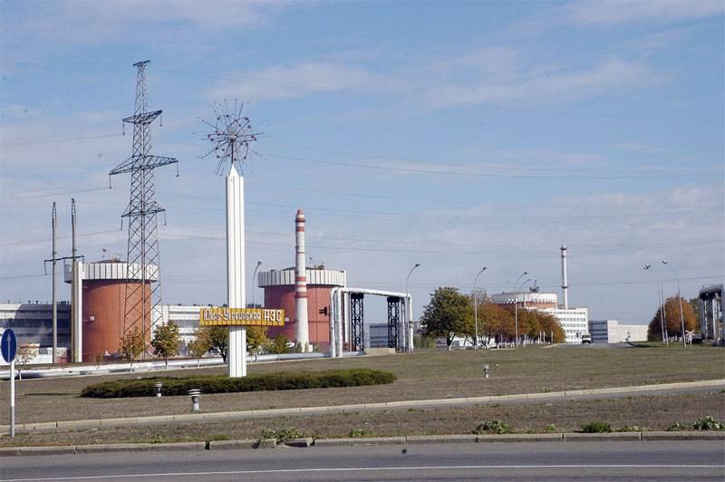 El PNP del sur de Ucrania desconecta la unidad 2 con un combustible Westinghouse