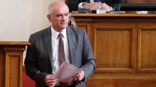 """Bulgaria: la nueva ley """"sobre educación"""" en Ucrania infringe los derechos de las minorías nacionales búlgaras"""