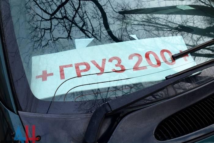 DNR: quatro forças de segurança das Forças Armadas da Ucrânia sofreram com suas próprias granadas
