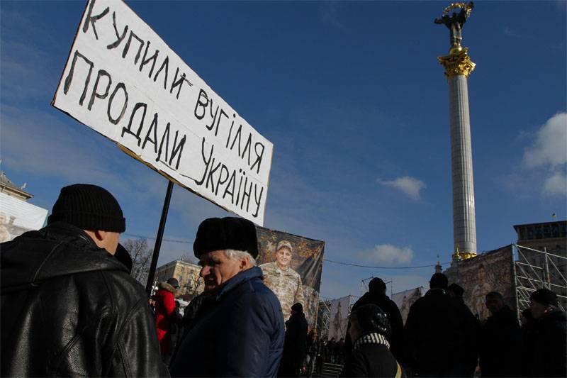 Sondage: la plupart des citoyens ukrainiens n'entreront pas dans le troisième Maidan