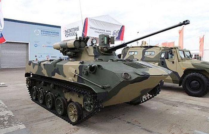 A Rostec e o Ministério da Defesa da Rússia assinaram um contrato para a modernização do 540 BMP-2 e BMD-2