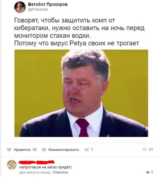 США выделят $5 млн накибербезопасность государства Украины