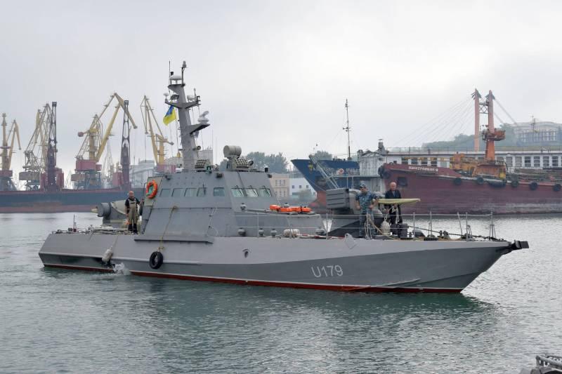 В Одессу прибыли очередные два бронекатера ВМС ВСУ