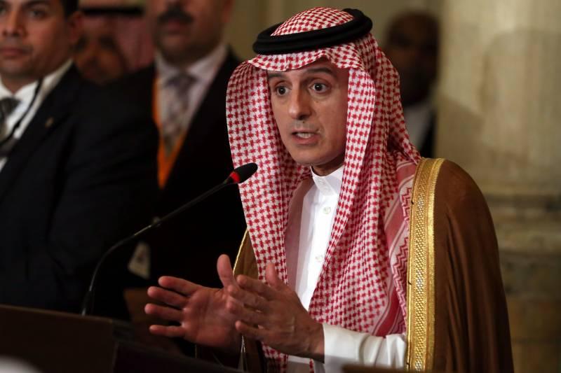 МИД Саудовской Аравии: визит короля в Москву станет историческим событием