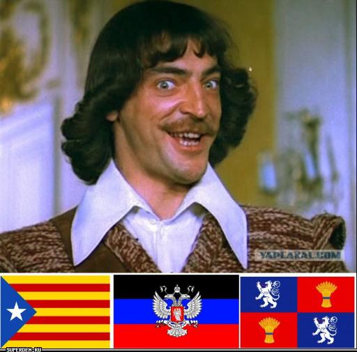 Donbass pas la Catalogne!