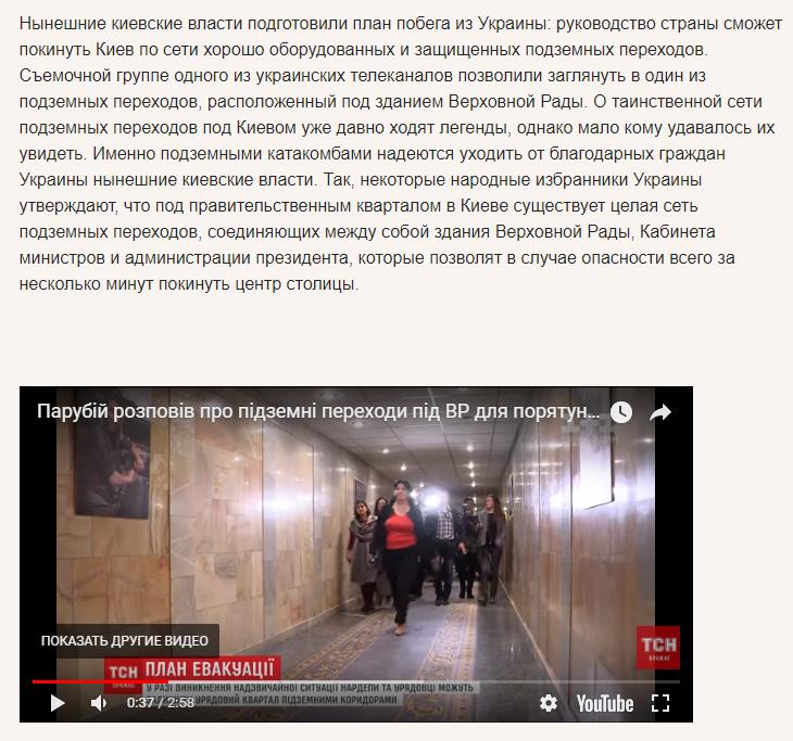 Военный обвинитель Украины выступил залегализацию огнестрельного оружия для населения