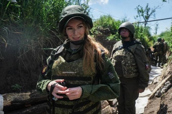 """Résumé de la semaine 23-29 de septembre sur la situation militaire et sociale dans le DNR et LC de l'officier militaire """"Mag"""""""