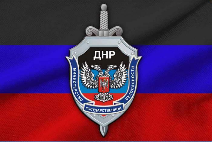 La RDP MGB a neutralisé les agents ukrainiens impliqués dans une série d'attaques terroristes dans le Donbass