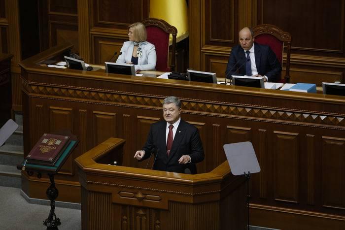 """СМИ: Киев принимает законопроект об """"освобождении Донбасса"""" вместо реинтеграции"""