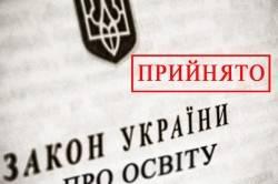 在乌克兰的种族灭绝