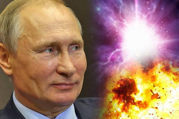 डेली स्टार: रूस गुप्त हथियार विकसित करता है