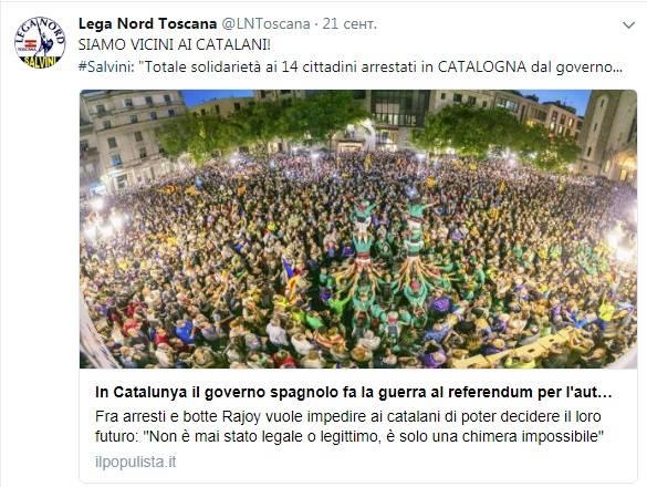 """Cataluña: ¿el inicio del """"desfile de soberanías"""" o la lucha de las élites por los privilegios?"""