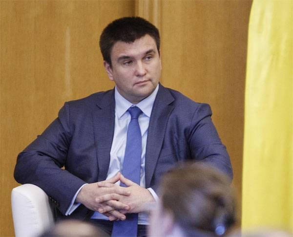 Украина требует от России отменить призывную кампанию на Крымском полуострове