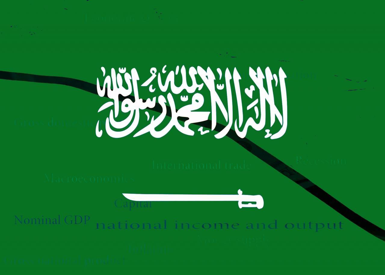 США согласились реализовать Саудовской Аравии комплексы ПРО на15 млрд долларов