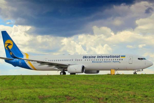 EASA对整个乌克兰东部的航班施加限制